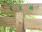 新寮步道新寮山:121.jpg