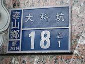 新寮步道新寮山:040.jpg
