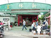 新寮步道新寮山:133.jpg