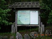 玉山朝聖之旅:105.jpg