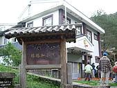 玉山朝聖之旅:108.jpg