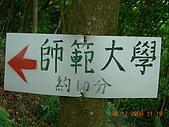 新寮步道新寮山:116.jpg