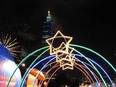 2009台北燈節:101
