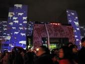2009台北燈節:台北市政府