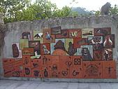 木柵動物園:動物牆