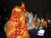 2010台北元宵燈會:故事燈