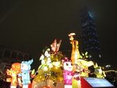 2010台北元宵燈會:花燈