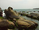 基隆和平島公園:基隆和平島
