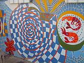 再訪八斗子:彩繪牆