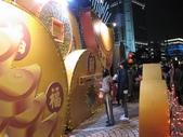 2009台北燈節:祈福燈