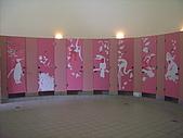 木柵動物園:廁所
