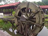 木柵動物園:水車