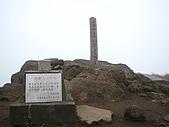 夢幻湖+七星山:七星山主峰