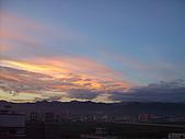 大自然的物語:彩雲
