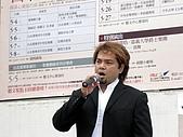 三大男高音-山寨版:穆福淳