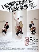 三大男高音-山寨版:演出海報