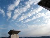 關於天空:藍天
