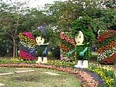 台北花卉展:台北花卉展