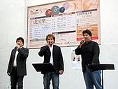三大男高音-山寨版:合唱