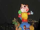 2010台北元宵燈會:主燈