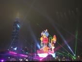 2010台北元宵燈會:主燈秀