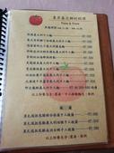 2013/06/12東岸義式料理:1010916_596217560398686_1300671473_n.jpg