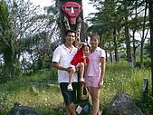 旅行系列(2005/8/10台東二日遊) :4cbb