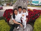 旅行系列2004/10/8(兆豐農場半日遊) :36cc