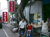 旅行系列(2005/8/10台東二日遊) :81e1
