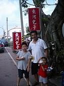 旅行系列(2005/8/10台東二日遊) :e672