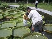 旅行系列2004/10/8(兆豐農場半日遊) :4634