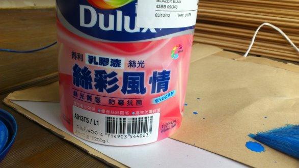2012年底大廳入口DIY變裝:DSC_2272.jpg