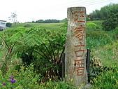 2006/8/19赤科山:赤科山10