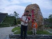 旅行系列2005/4/16(關山一日遊) :2146