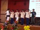 2013/06/09大少爺高中畢業了:945633_595347613819014_1820702331_n.jpg