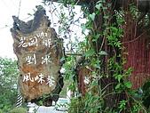 2006/8/19赤科山:赤科山14