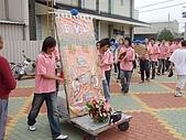 2009/3/29佳里竹文社宣化堂進香謁祖遶境大典:DSCF3745.jpg