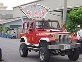 2009/3/29佳里竹文社宣化堂進香謁祖遶境大典:DSCF3738.jpg