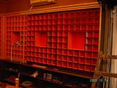 :木工裝潢輕鋼架的專業醫生 312.jpg