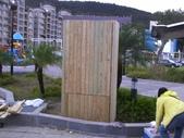 木工裝潢輕鋼架:PICT0346.JPG