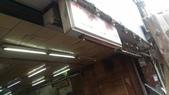辦公室.隔間.隔音.防火.輕鋼架.木工裝潢.油漆.拆除清運. 土木工程泥工.泥作.房屋裝修.油漆粉刷:P_20171105_100928.jpg