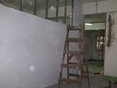 木工裝潢輕鋼架的專業醫生:PICT0396.JPG