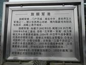 7/14-27 東北、海參崴 14 日深度旅遊(7/26):DSCN5894.JPG