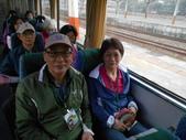 105.12.07(星期三)森林鐵路『森愛咖啡香』郵輪式列車:DSCN6769.JPG