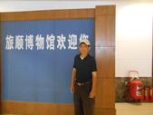 7/14-27 東北、海參崴 14 日深度旅遊(7/26):DSCN5873.JPG