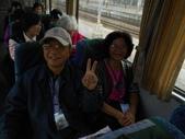 105.12.07(星期三)森林鐵路『森愛咖啡香』郵輪式列車:DSCN6770.JPG