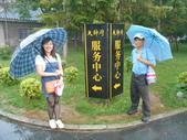 7/14-27 東北、海參崴 14 日深度旅遊(7/25):DSCN5763.JPG