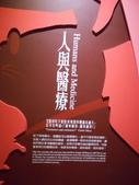 105.10.28  「123 自遊行活動」相簿:DSCN6571.JPG