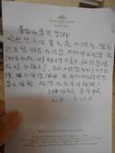 7/14-27 東北、海參崴 14 日深度旅遊(7/24):DSCN5687.JPG