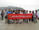 7/14-27 東北、海參崴 14 日深度旅遊(7/26):DSCN5891.JPG